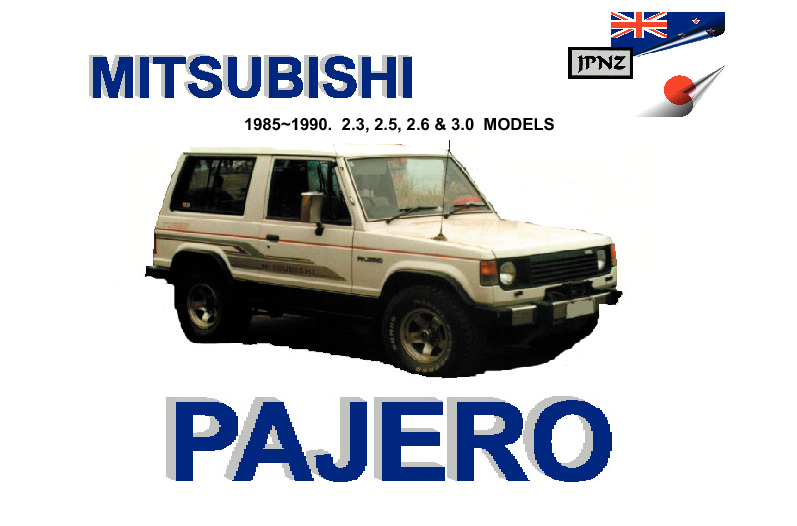service manual  1990 mitsubishi pajero fuse manual