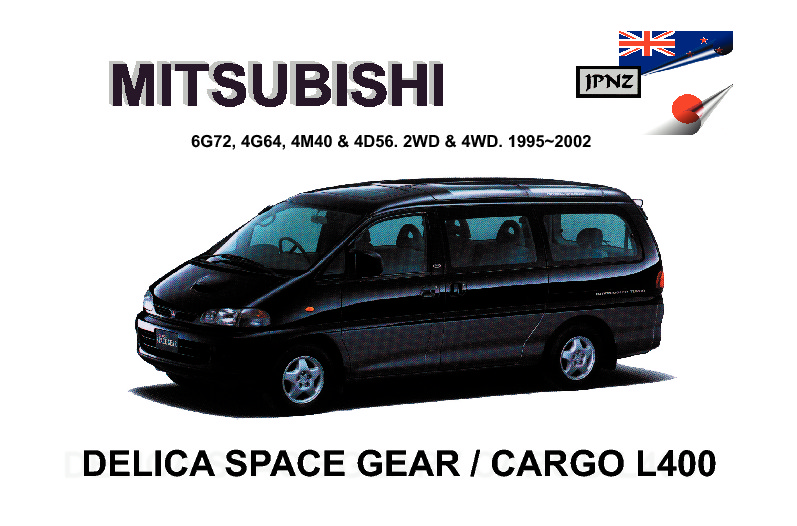 mitsubishi delica space gear cargo owners manual. Black Bedroom Furniture Sets. Home Design Ideas