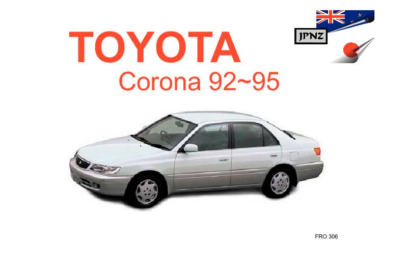 Toyota corona corona sf owners manual 1992 1995 t19 for Honda corona service