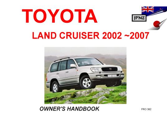 toyota landcruiser 78 series workshop manual pdf download