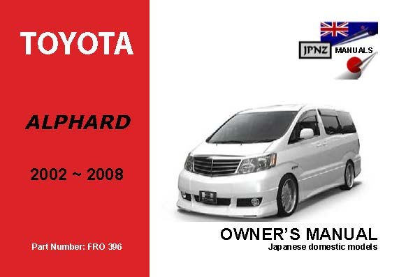 toyota alphard owners manual pdf