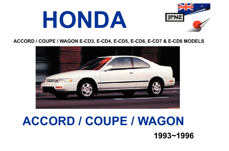 honda accord coupe wagon owners manual 1993 1996. Black Bedroom Furniture Sets. Home Design Ideas