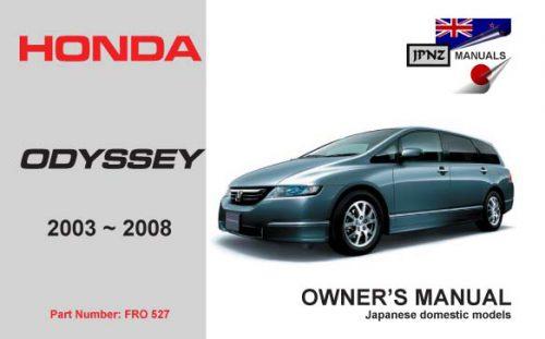 honda odyssey car owners service manual 2003 2008. Black Bedroom Furniture Sets. Home Design Ideas