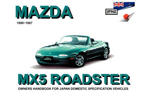 mazda mx 5 repair manual