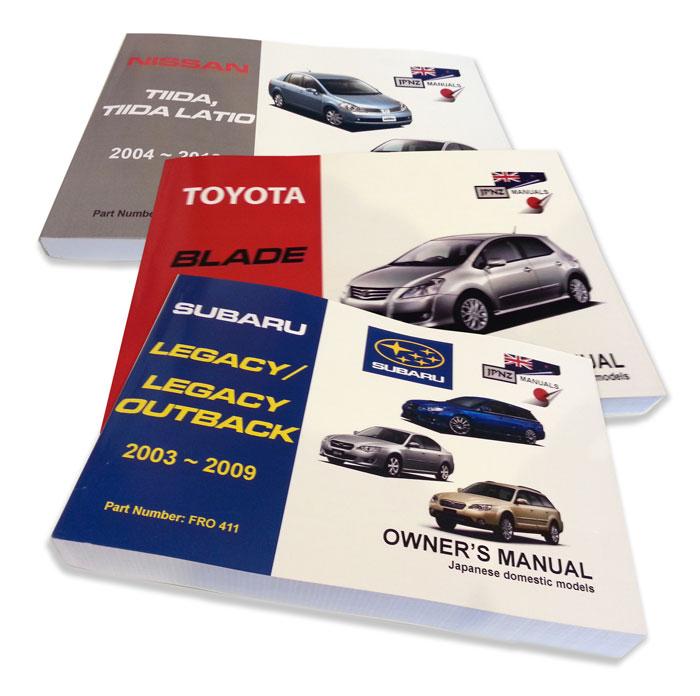 JPNZ-Car-Manuals
