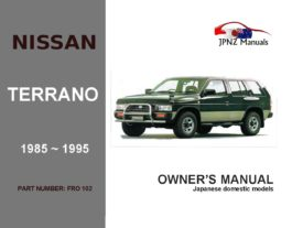 Nissan - Terrano Owners User Manual In English | 1985 - 1995