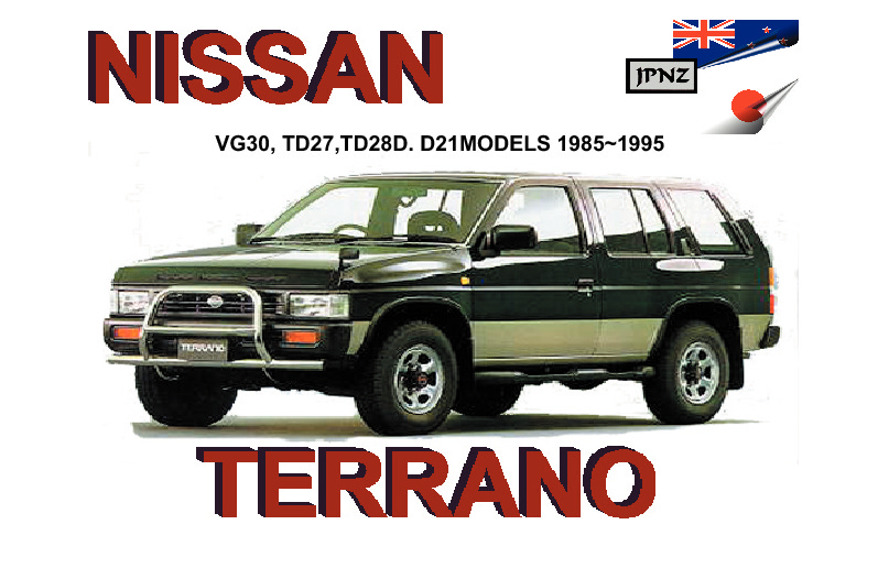 nissan terrano owners manual 1985 1995 wd21 rh jpnz co nz nissan terrano 1995 user manual nissan terrano instruction manual