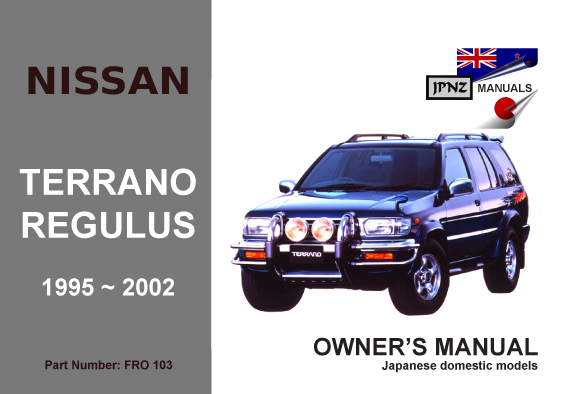 nissan terrano regulus car owners manual 1995 2002 r50 rh jpnz co nz nissan pathfinder r50 service manual edicion completa 2017 Nissan Pathfinder