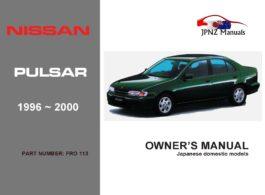 Nissan - Pulsar N15 Car Owners User Manual In English | 1996 - 2000