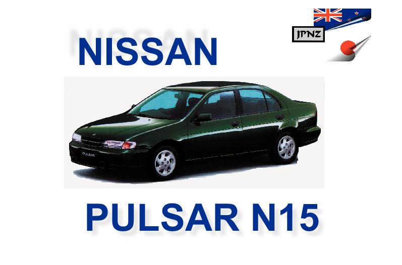 nissan pulsar n15 car owners manual 1996 2000 rh jpnz co nz nissan pulsar n15 workshop manual nissan pulsar n15 manual
