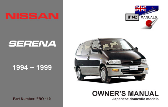 nissan serena car owners manual 1994 1999 c23 rh jpnz co nz nissan serena service manual nissan serena workshop manual pdf