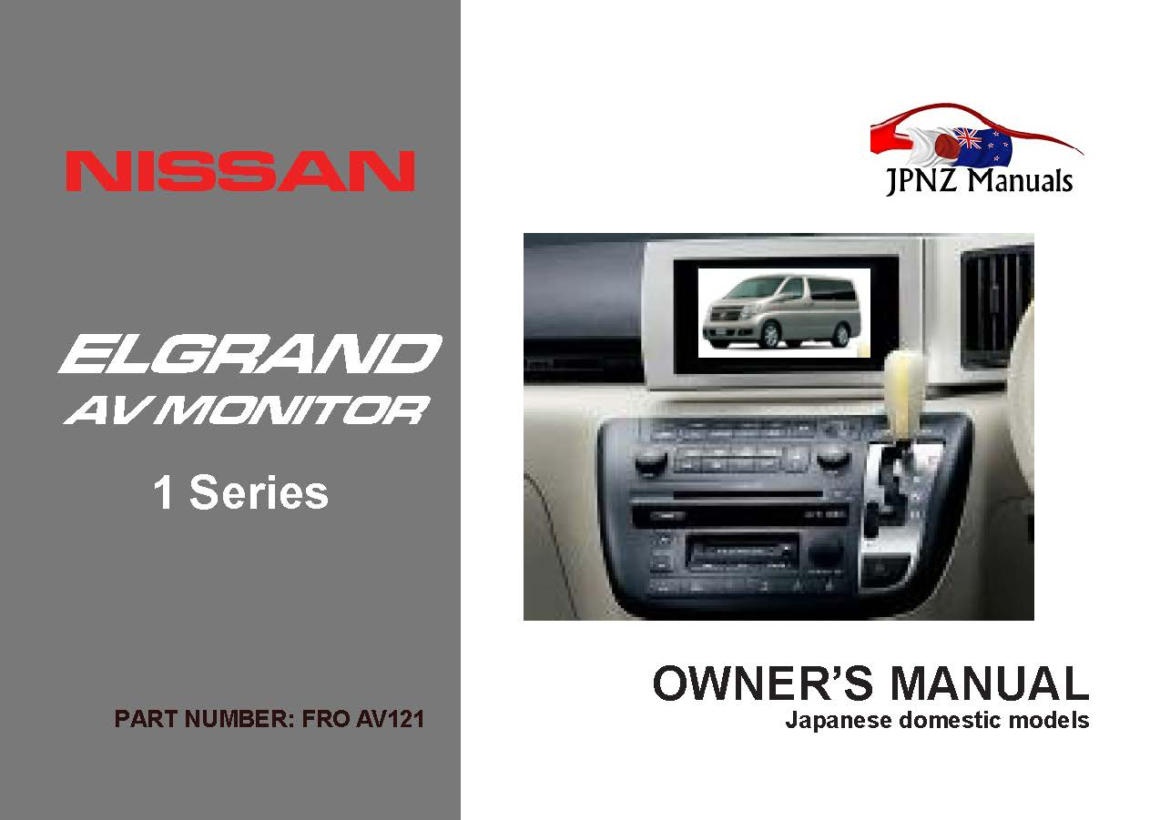 nissan elgrand e51 av screen manual 2002 2010 rh jpnz co nz nissan elgrand e51 owners manual english