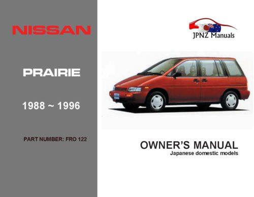 Nissan - Prairie Car Owners User Manual In English | 1988 - 1996