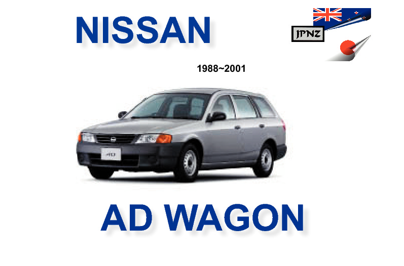 nissan ad wagon car owners user manual 1998 2001 y11 rh jpnz co nz Customized Nissan Station Wagon 2008 Nissan Ad Wagon