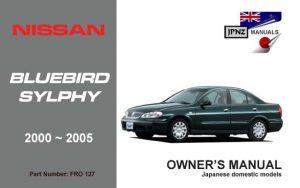 nissan car vehicle workshop manuals for all nissan users rh jpnz co nz Nissan Lafesta 2014 Nissan Lafesta CV