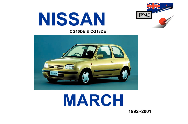 nissan march k11 owners manual pdf