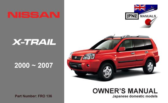 nissan x trail car owners manual 2000 2007 t30 rh jpnz co nz X-Trail Nissan Water Pump Removall Water Pump Nissan X-Trail