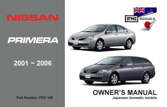 nissan primera p11 owners manual pdf
