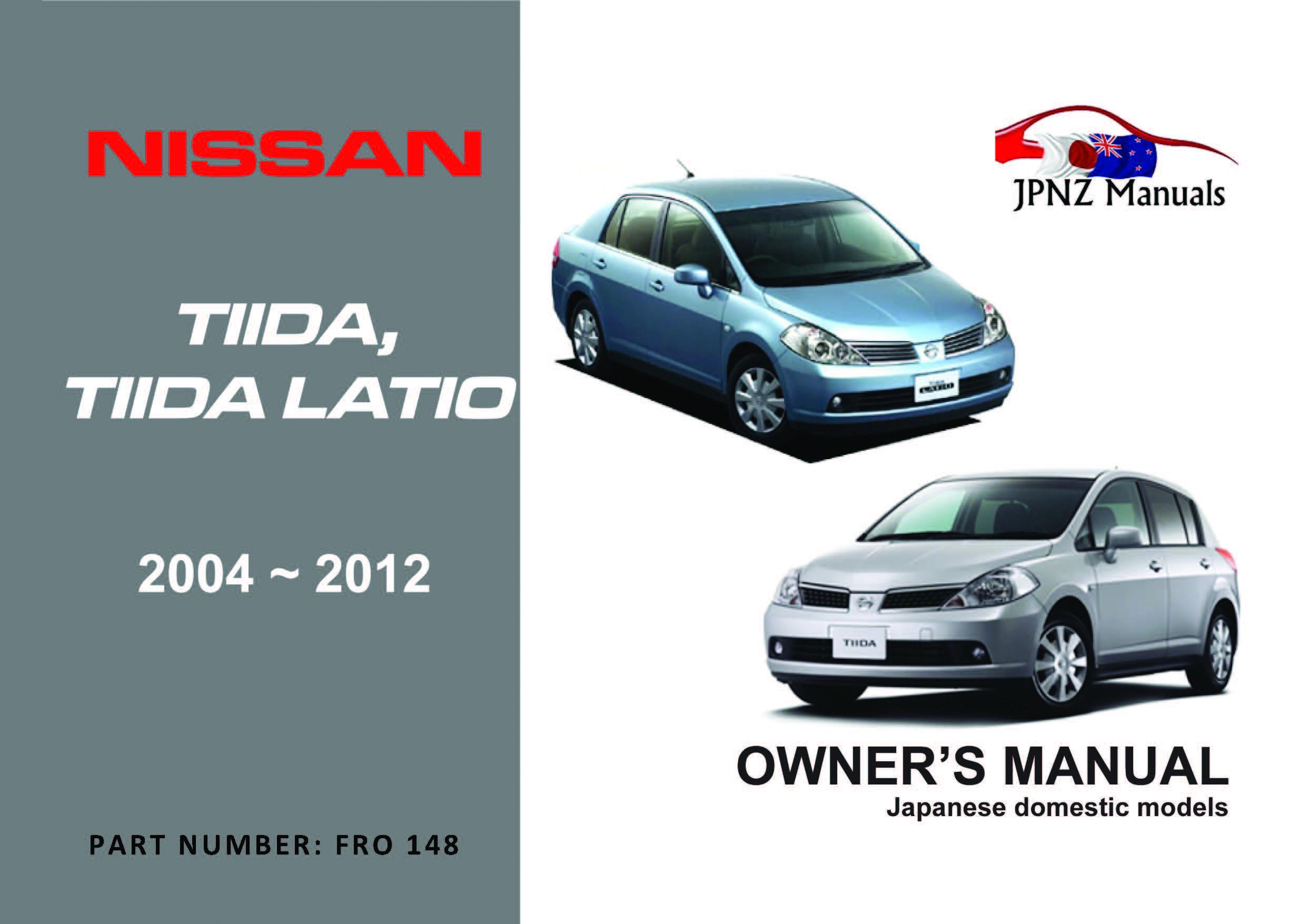 Nissan – Tiida / Tiida Latio owners manual   2004 – 2012