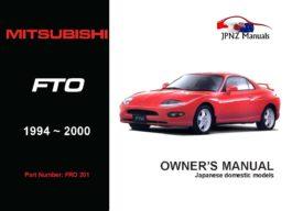 Mitsubishi - FTO Car Owners User Manual In English | 1994 - 2000