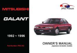 Mitsubishi - Galant Owners User Manual In English | 1992 - 1996
