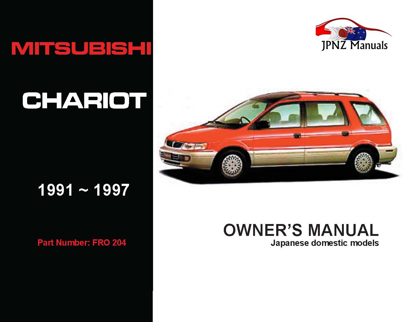 Mitsubishi - Chariot Owner's User Manual In English | 1991 - 1997