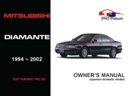 Mitsubishi - Diamante Car Owners User Manual In English | 1994 - 2002