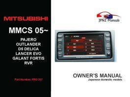Mitsubishi - MMCS 2005 ~ Outlander / Galant Fortis / RVR / D5 Delica / Pajero / EVO10 In English