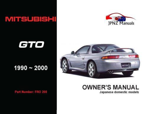 Mitsubishi - GTO Car Owners User Manual In English | 1990 - 2000