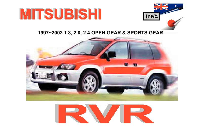 mitsubishi rvr car owners user manual 1997 2002 rh jpnz co nz 2013 mitsubishi rvr owner's manual 2011 mitsubishi rvr owners manual pdf