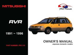 Mitsubishi - RVR Car Owners User Manual In English | 1991 - 1996