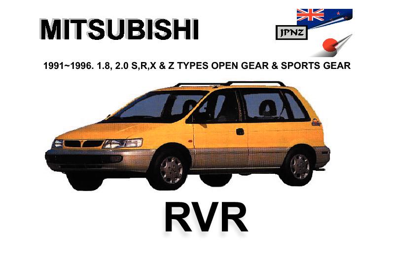 mitsubishi rvr car owners manual 1991 1996 rh jpnz co nz Mitsubishi Outlander Sport 2014 Mitsubishi RVR