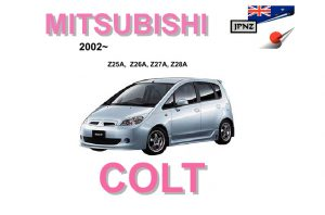 mitsubishi galant owners manual 1992 1996 rh jpnz co nz 1997 Mitsubishi Galant 1994 Mitsubishi Galant