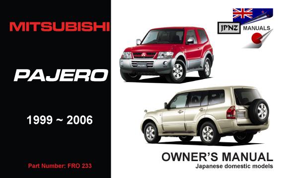 mitsubishi pajero car owners user manual 1996 2006 rh jpnz co nz free 1999 mitsubishi montero sport repair manual 1999 mitsubishi montero sport service manual pdf