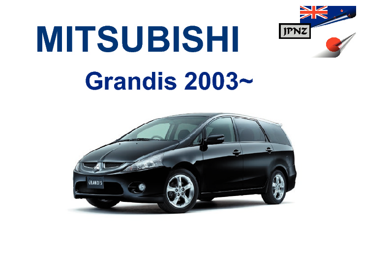mitsubishi grandis owners manual 2003 2009 rh jpnz co nz Operators Manual Car Owners Manual