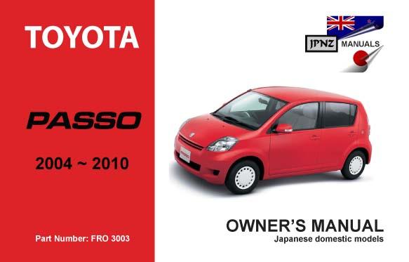 toyota passo car owners service manual 2004 2010 rh jpnz co nz toyota passo manual pdf toyota passo manual price in pakistan