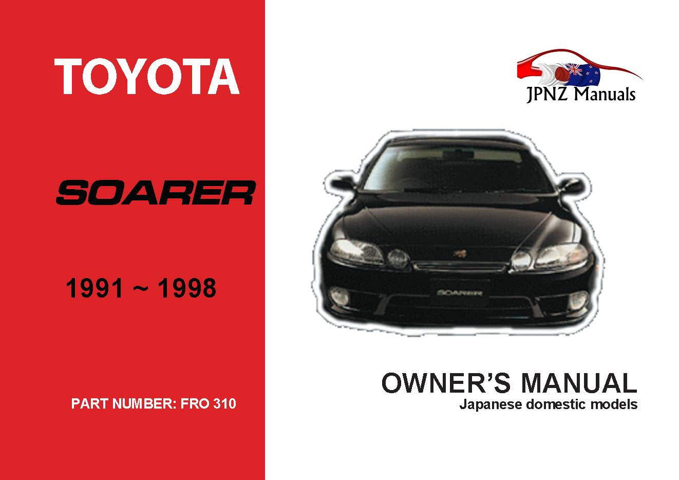 Toyota – Soarer owners manual | 1991 – 1998