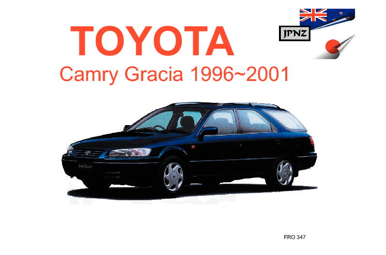 toyota camry gracia sedan wagon owners manual 1996 2001. Black Bedroom Furniture Sets. Home Design Ideas