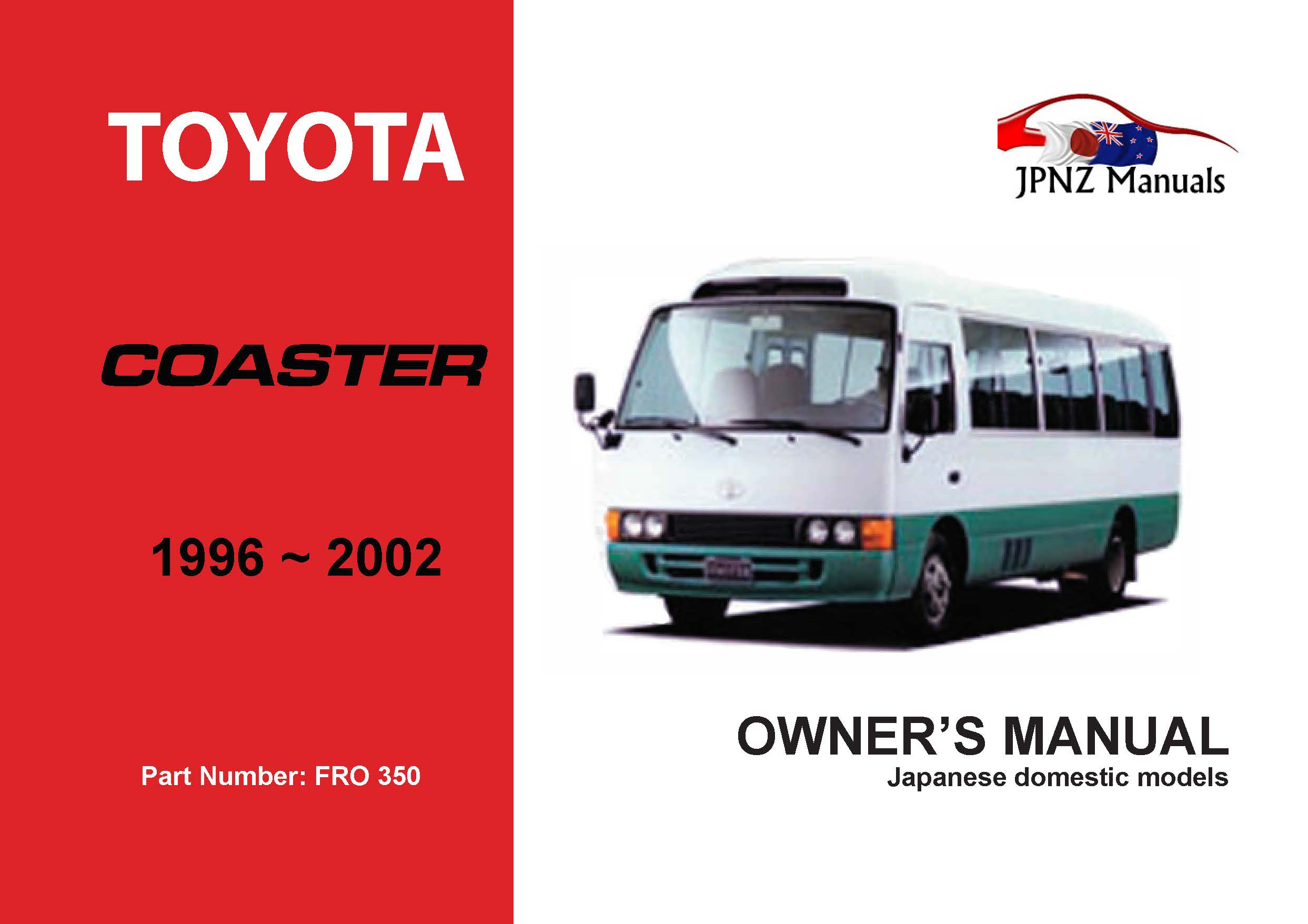 Toyota – Coaster car owners manual | 1996 – 2002