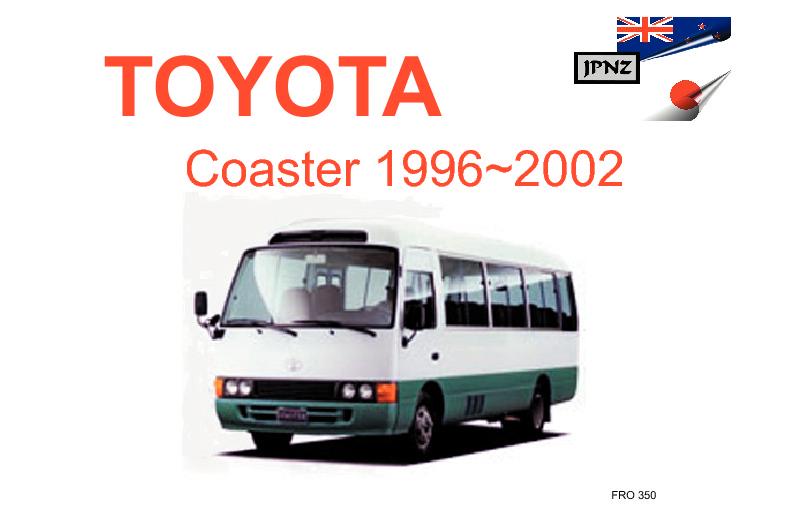 toyota coaster car owners manual 1996 2002 b40 b50 rh jpnz co nz Toyota Coaster Interior 2009 Toyota Coaster Bus