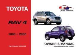 Toyota - RAV4 / RAV-4 Owners User Manual In English | 2000~2005