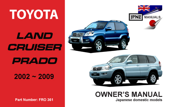 toyota prado owners manual pdf