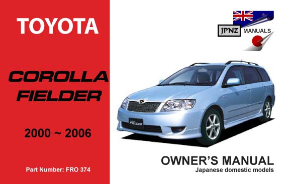 toyota corolla fielder owners manual 2000 2006 rh jpnz co nz toyota corolla verso 2006 user manual 2006 toyota corolla sport owners manual