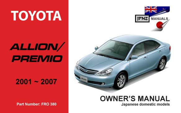allion 2007 owners manual best setting instruction guide u2022 rh ourk9 co Imported Toyota Corolla 2016 Toyota Allion