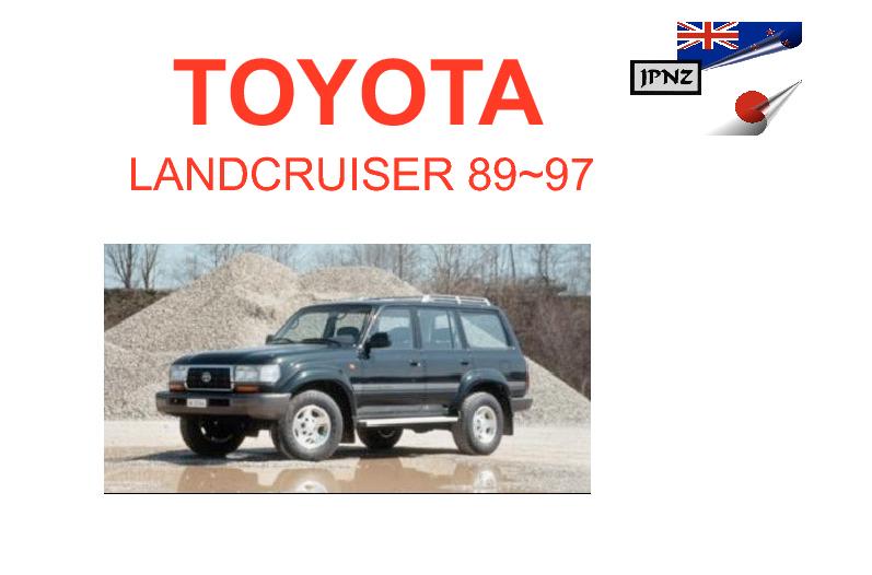 toyota landcruiser 80 series owners manual 1989 1997 rh jpnz co nz 2012 Toyota Land Cruiser toyota land cruiser prado 2014 owners manual pdf