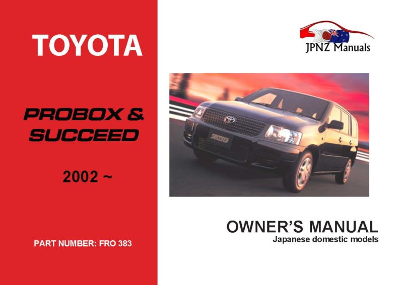 Toyota Probox Owner Manual EBook @ 3.architectsconnecticut.com