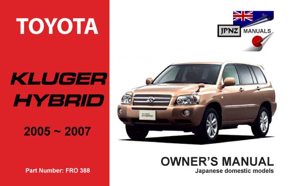 2007 toyota highlander hybrid owners manual how to and user guide rh taxibermuda co 2006 toyota highlander sport owners manual 2008 Toyota Highlander Sport Specs