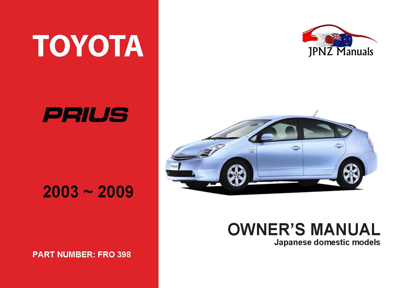 toyota prius owners user manual 2000 2003 nhw20 rh jpnz co nz Prius Manual PDF Prius Manual PDF