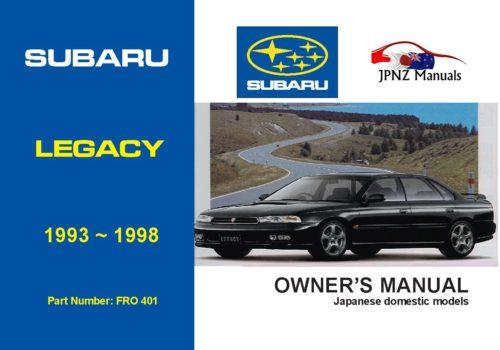 Subaru - Legacy car owners user manual in English   1993 - 1998
