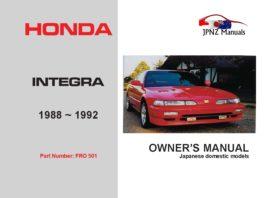 Honda - Integra Car Owners User Manual In English | 1988 - 1992
